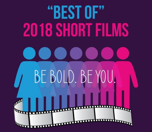 BEST OF 2018 SHORT FILMS